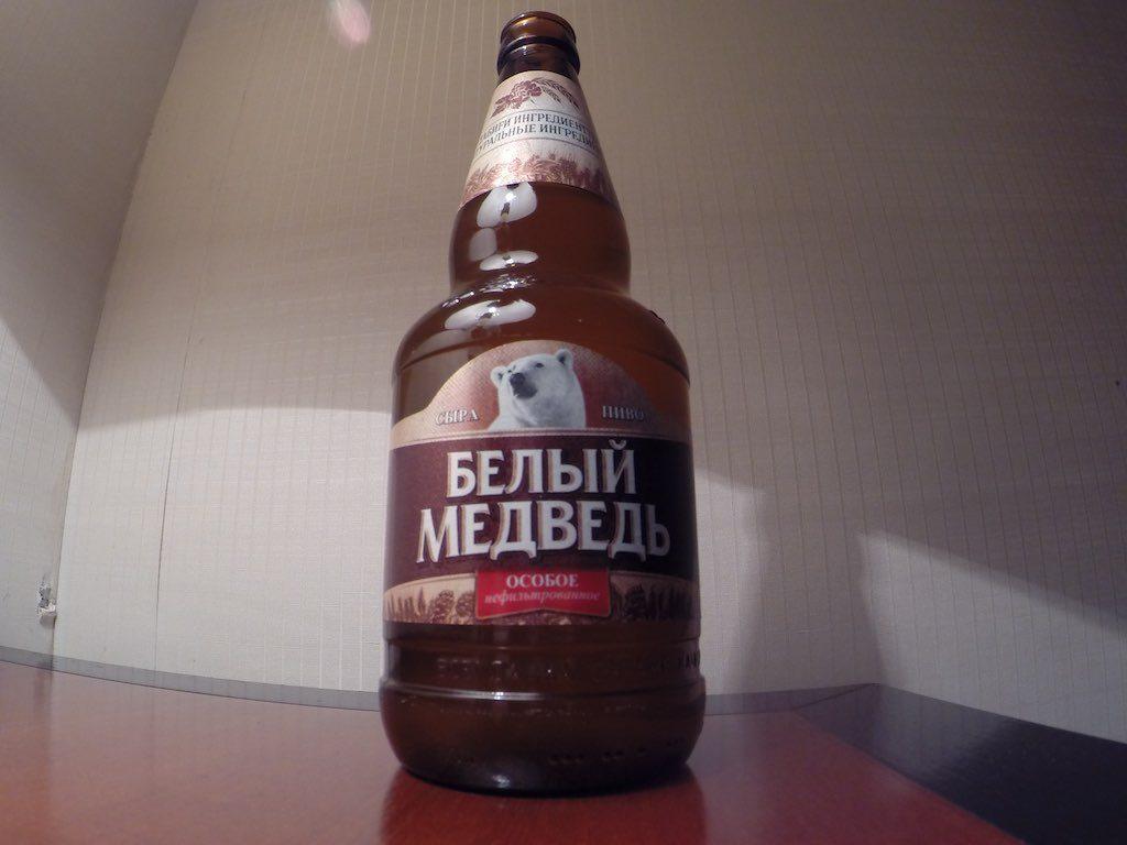 Almaty, Kazakhstan - Russian Beer
