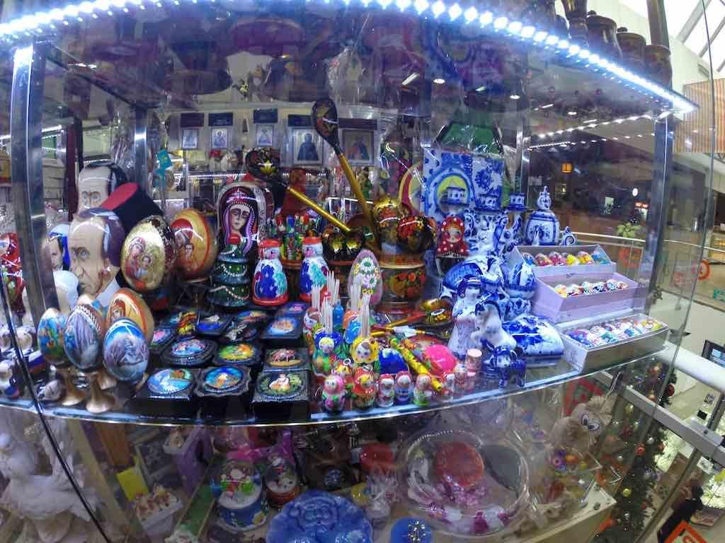 Almaty, Kazakhstan - Shopping