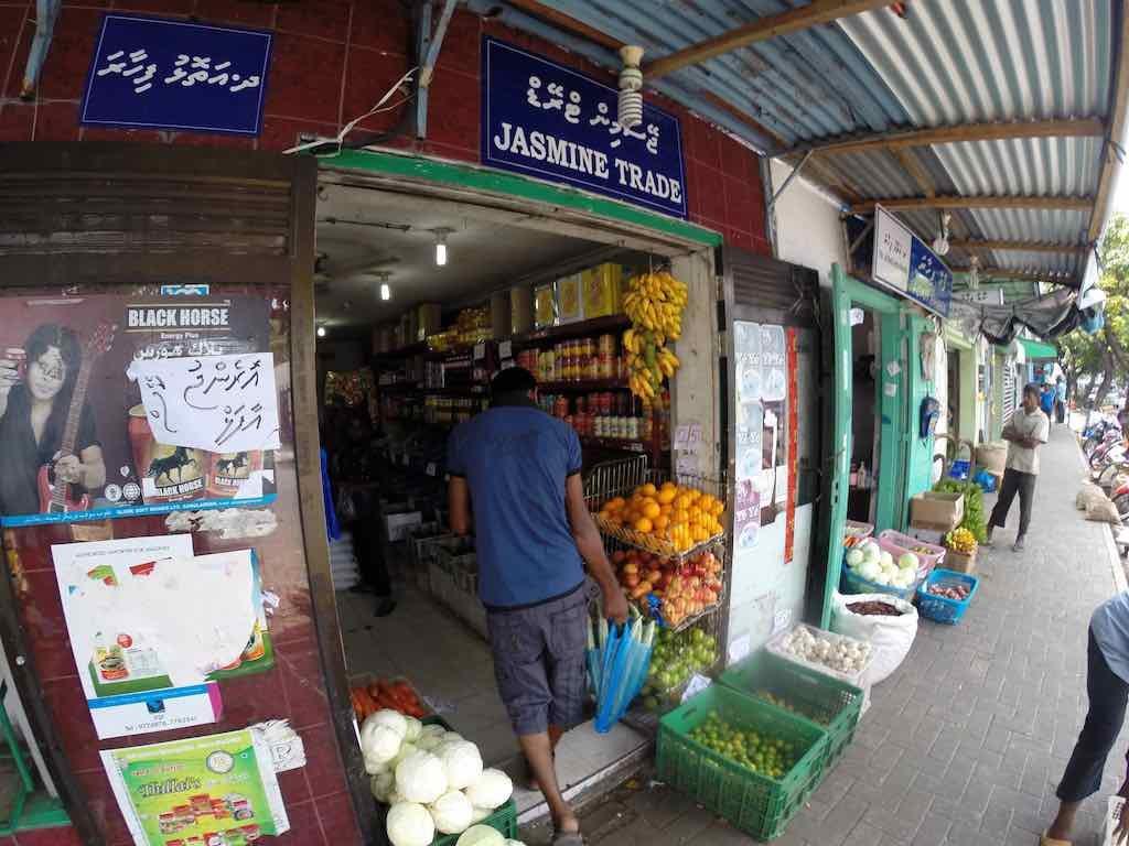 Malé, Maldives - Stores