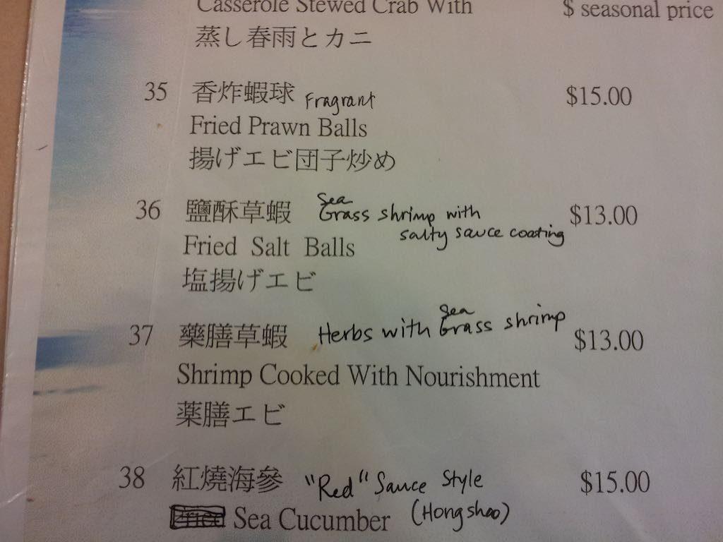 Koror, Palau - Chinese Restaurant Menu