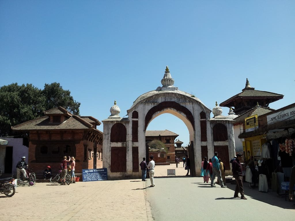 Bhaktapur, Nepal - Entrance to the city