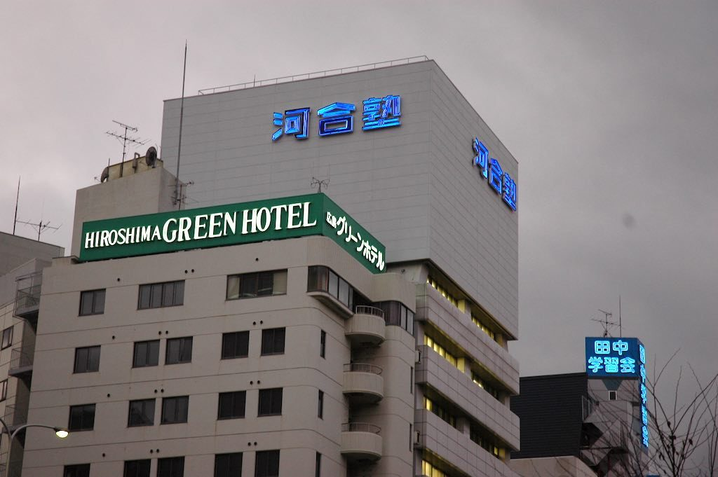 Hiroshima, Japan - Green Hotel