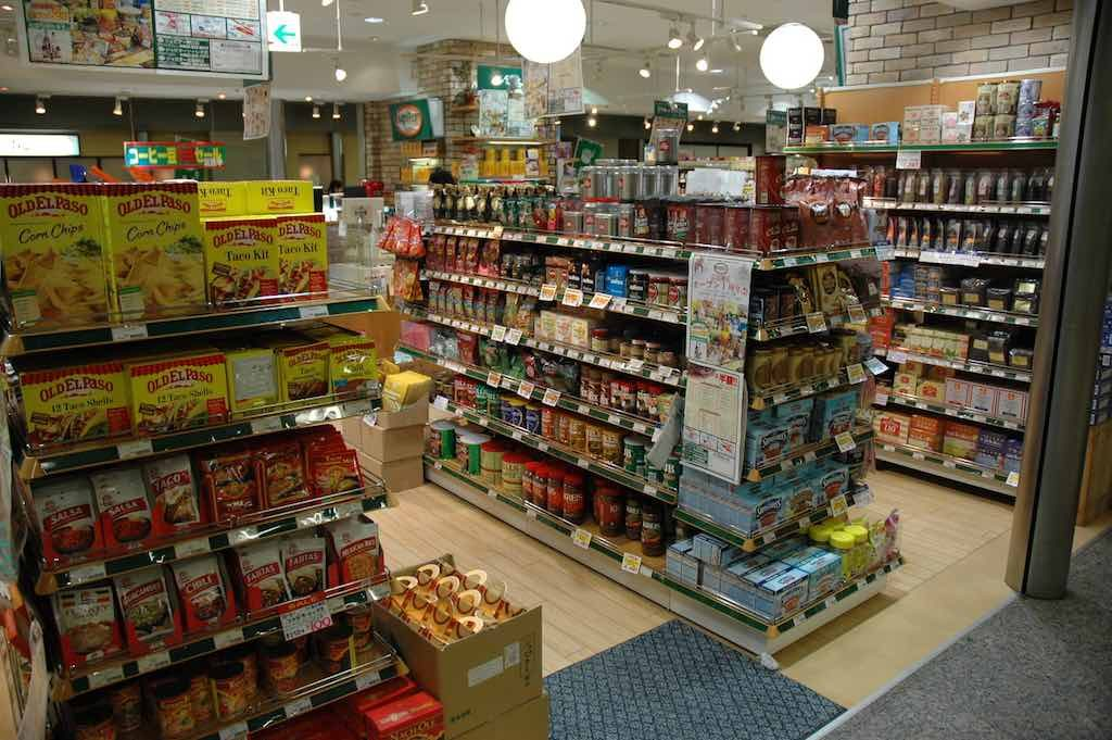 Hiroshima, Japan - Grocery Store
