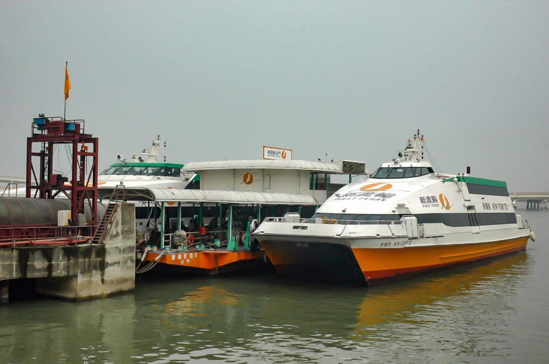 Macau - Macau FerryStation