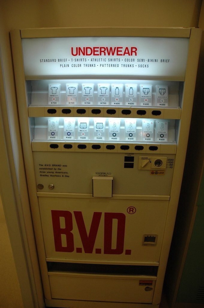 Nagoya, Japan - BVD underclothings in machine