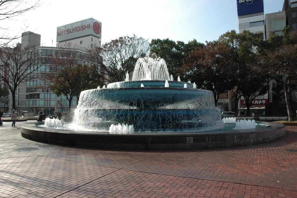 Nagoya, Japan - Fountain