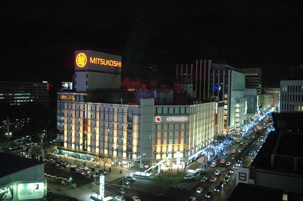 Nagoya, Japan - Mitsukoshi store