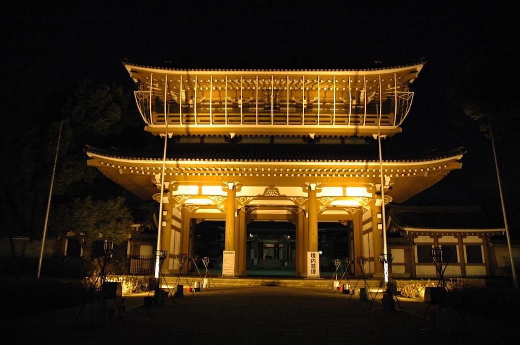 Nagoya, Japan - Shrine