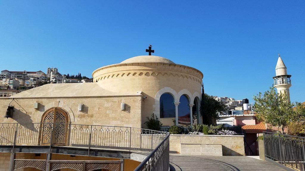 Nazareth, Israel - Centre Marie de Nazareth