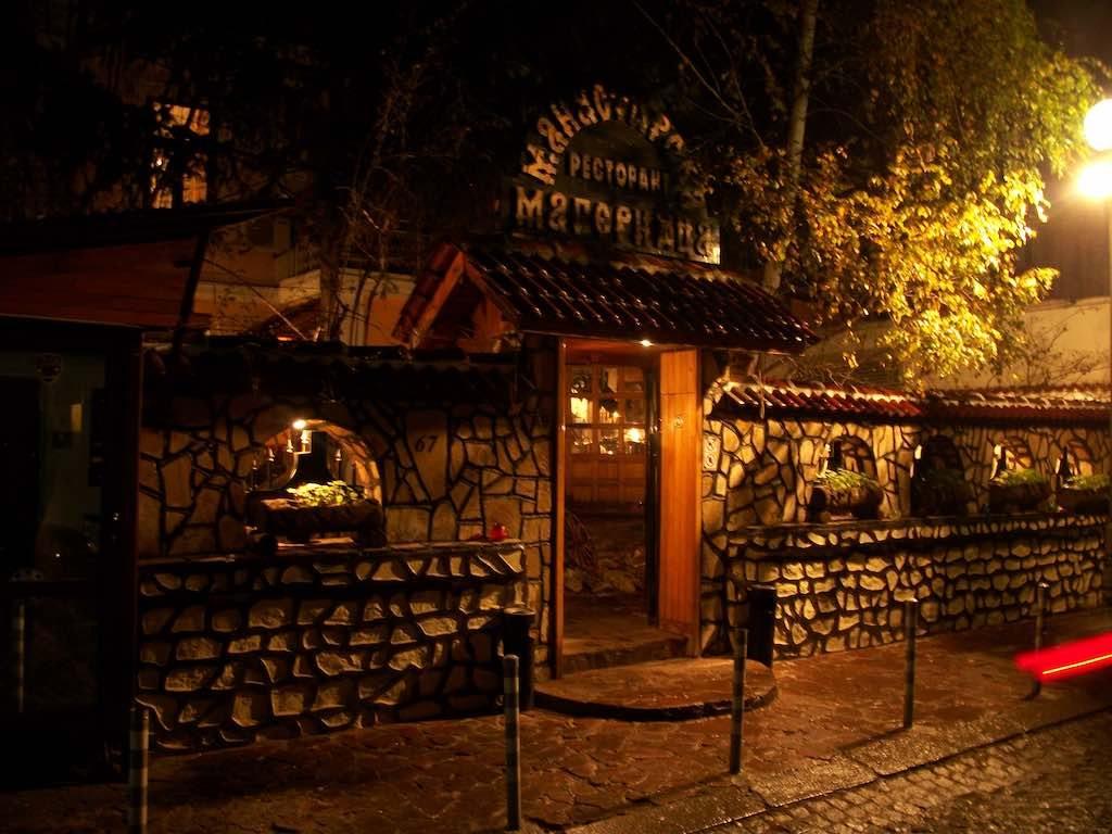 Sofia, Bulgaria - Restaurant