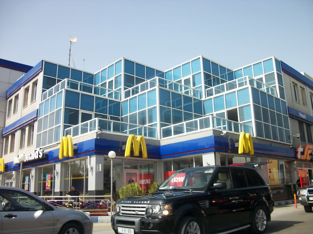 Amman, Jordan - McDonalds
