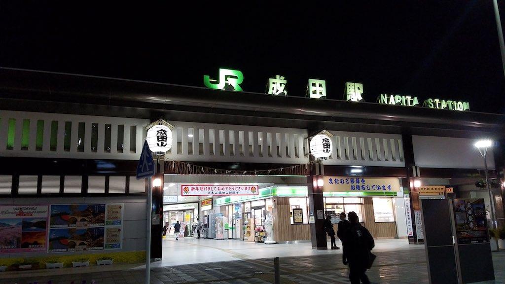 Narita, Chiba Japan - JR Narita Station