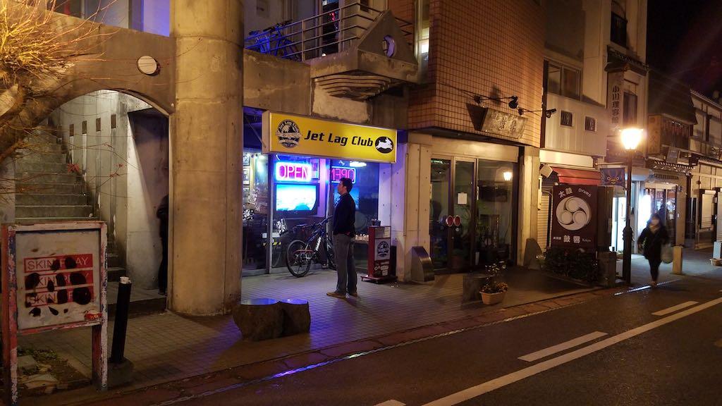 Narita, Chiba Japan - Jetlag Club