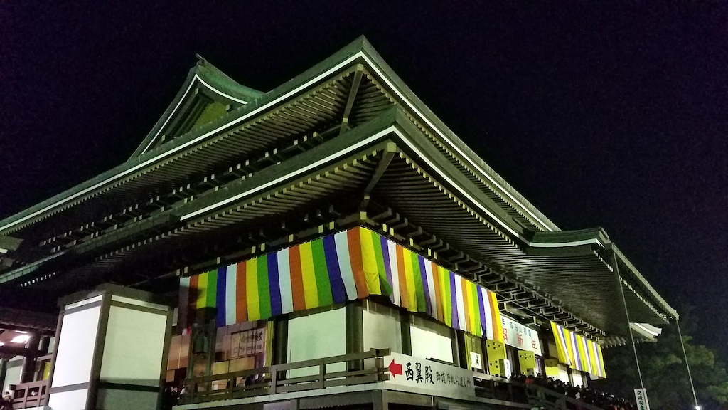 Narita, Chiba Japan - Temple