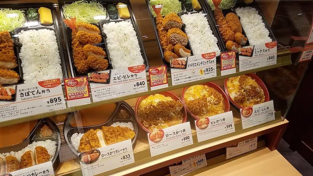 Narita, Chiba Japan - grocery store food
