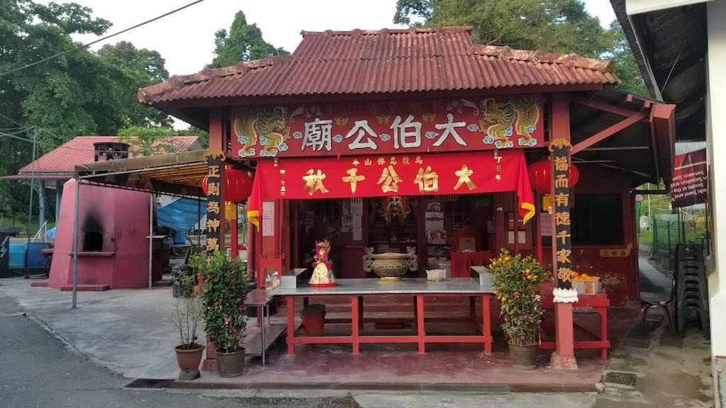 Pulau Ubin, Singapore - Temple