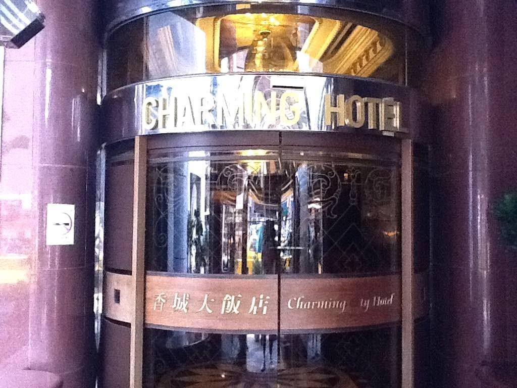 Taipei, Taiwan - Charming Hotel