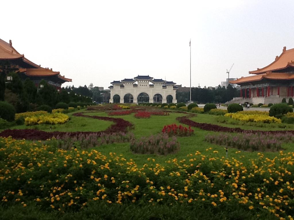 Taipei, Taiwan - Chiang Kai-shek Memorial Hall