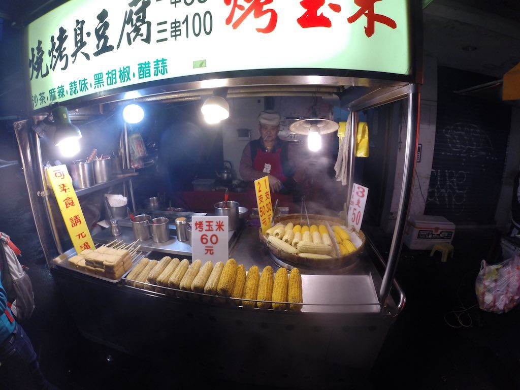 Taipei, Taiwan - Corn on the Cob