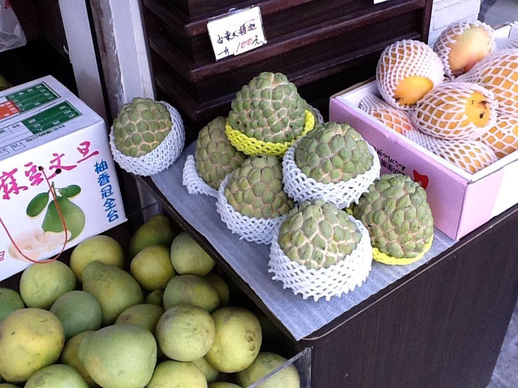 Taipei, Taiwan - Sweet Sop