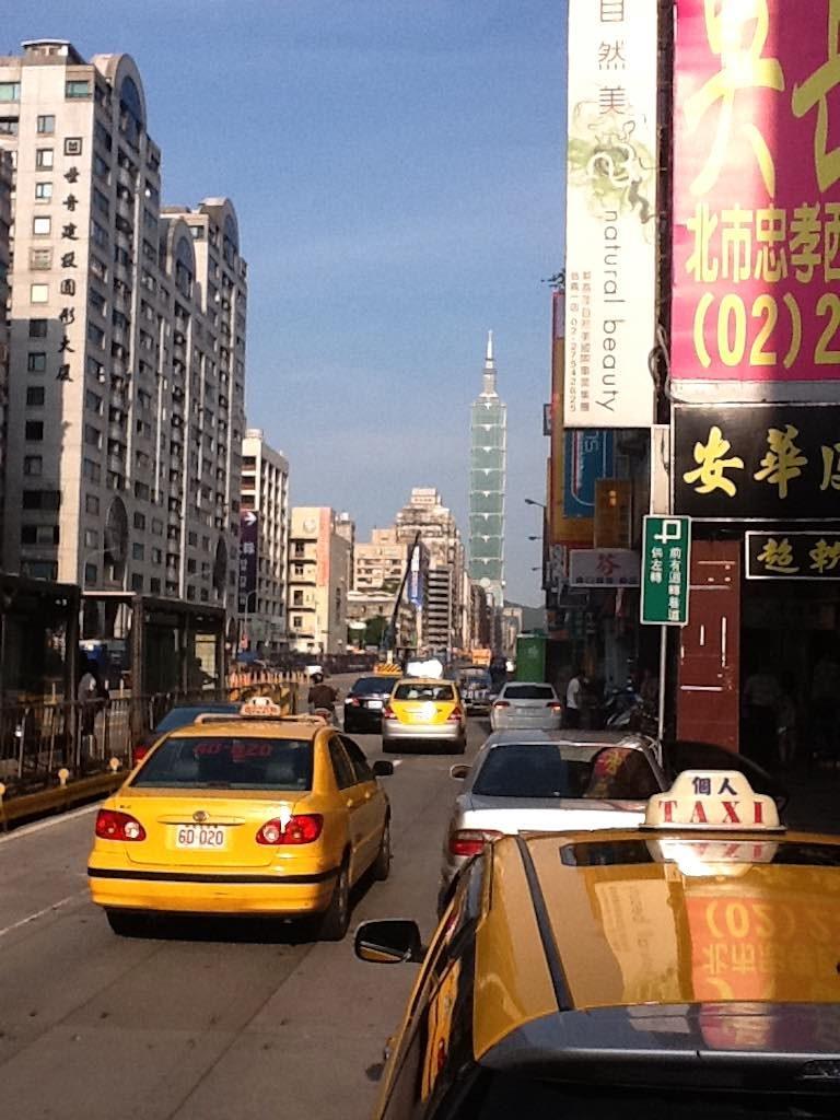 Taipei, Taiwan - Taipei 101 Tower