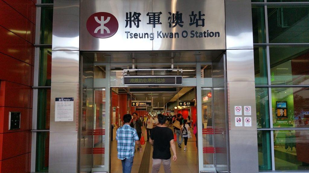 Tseung Kwan O, Hong Kong - Tseung Kwan O Station