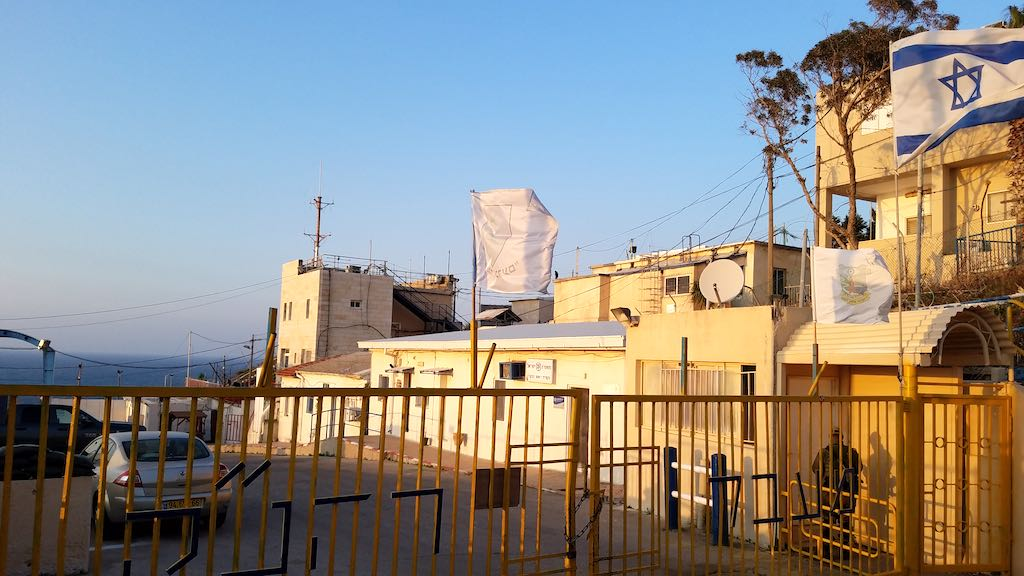 Rosh Hanikra Visitor Center, Israel - Israel/Lebanon Border