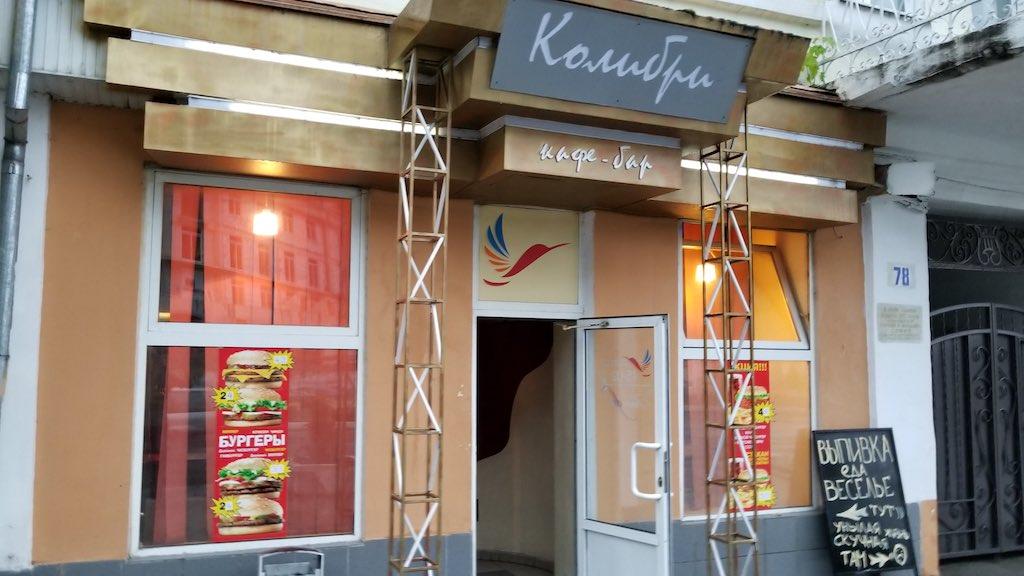 Tiraspol, Transnistra - Burger Joint