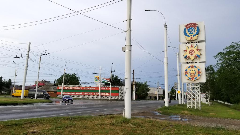 Tiraspol, Transnistra - Entrance