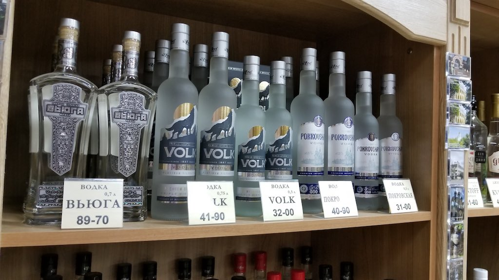 Tiraspol, Transnistra - Vodka is cheap here