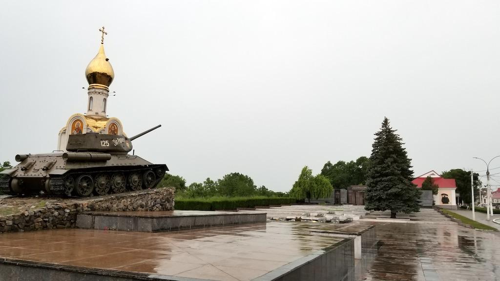 Tiraspol, Transnistra - War Memorial