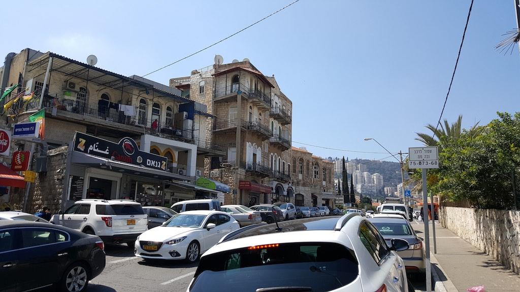 Haifa, Israel - Haifa Arab Village
