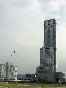 Osaka, Japan - Architecture