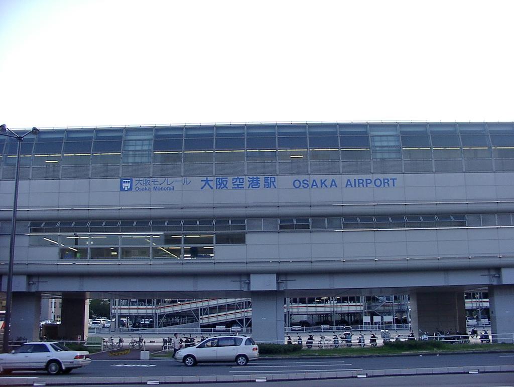Osaka, Japan - Osaka Airport-Itami (ITM)