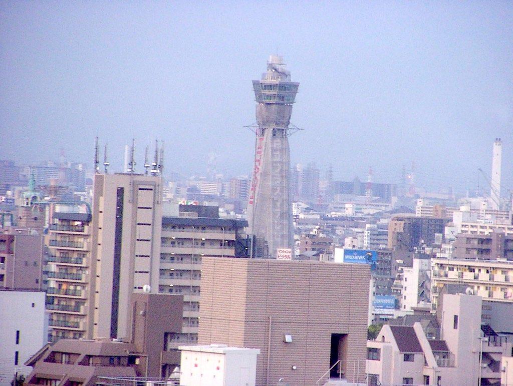 Osaka, Japan - Tower