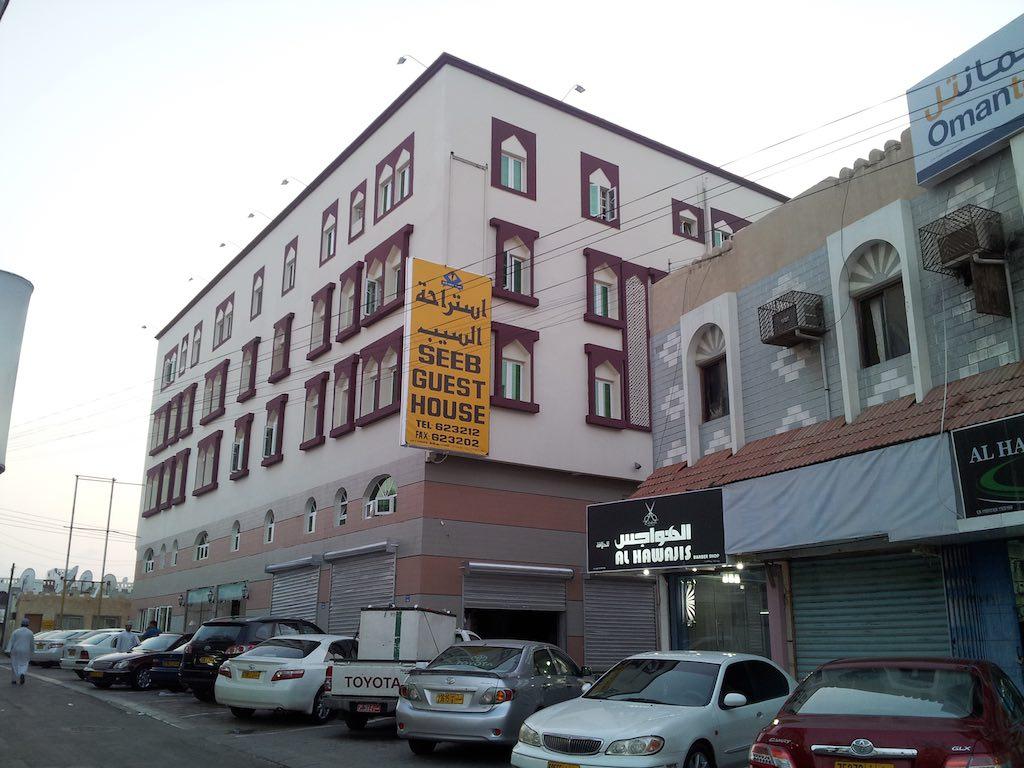 Seeb, Oman - Seeb Guest House