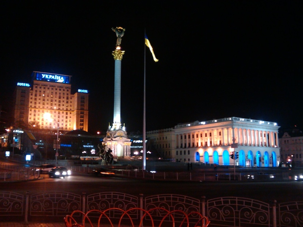 Kiev, Ukraine - Maidan Nezalezhnosti Central Square