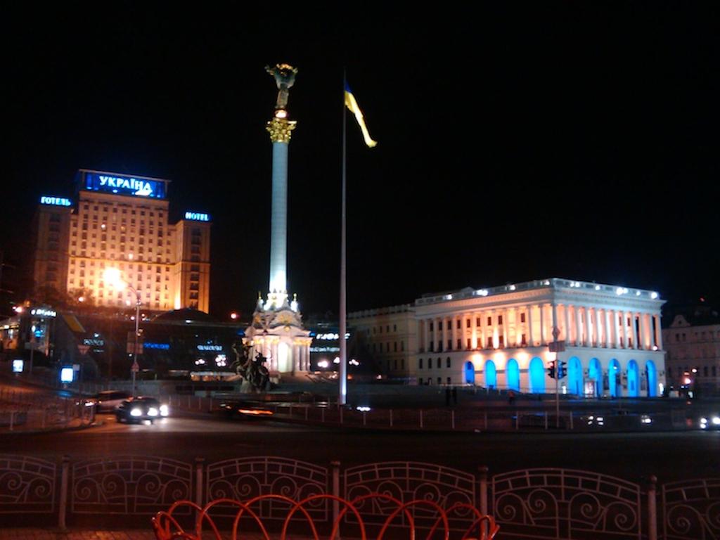 Kiev, Ukraine - Maidan Nezalezhnosti Central Square