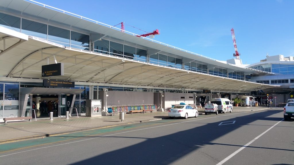 Auckland, New Zealand - Auckland Airport (AKL)